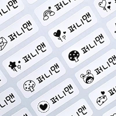 [주문제작] 혼합그림스티커(소형-Girl)
