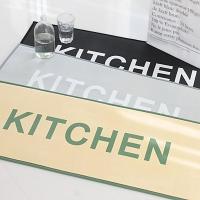 [바이빔]키친 주방매트[110x45]
