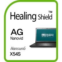 �Ѽ���ǻ�� X54S AG Nanovid ��ݻ� �������� ������ȣ�ʸ�