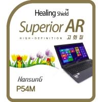 �Ѽ���ǻ�� P54M Superior AR ��ȭ�� ������ȣ�ʸ�