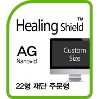 LCD �����/���ο� PC 22�� ��� �ֹ��� ��ݻ� �������� ����