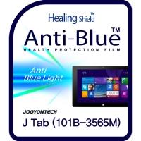 �ֿ���ũ j-tab2(101B-3565M) ������Ʈ���� �÷�(�ǰ�)��ȣ�ʸ�