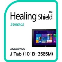 �ֿ���ũ j-tab2(101B-3565M) �ܺκ�ȣ�ʸ� ��Ʈ