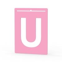 ������� (U)