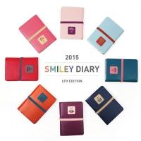 2015 SMILEY DIARY VER.6