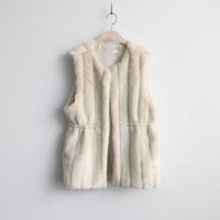 creamy fur vest