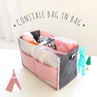 코니테일 베이비 백인백 - 핑크 (기저귀가방.유모차정리함)