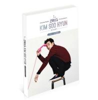 �����(Kim Soo Hyun) 2015 ���� ����