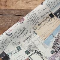 Vintage Paper Collage Leather 03 - SENSIBILITY POSTCARD