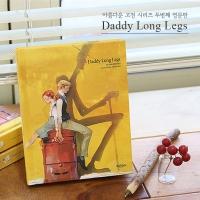 Daddy Long Legs [������]