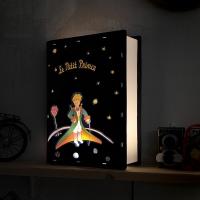 어린왕자 일러스트 북램프 - Book lamp