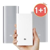 (Xiaomi)샤오미 보조배터리 1+1