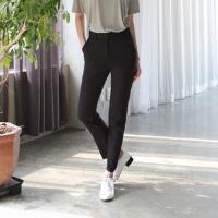 Daily cozy slim-fit slacks