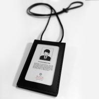 사원증,신분증 가죽케이스(세로전용) / Idcard Case [슬리크블랙]