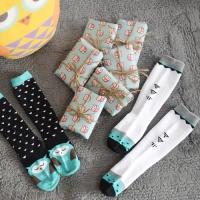 어린이집선물 패키지양말 (구성10족)