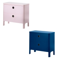 BUSUNGE Chest of 2 drawers 수납장