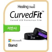 마이크로소프트 밴드 CurvedFit 저반사 필름 3매