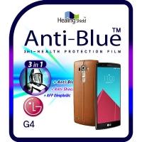 LG G4 3in1 블루라이트차단 충격흡수필름 2매