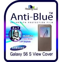 갤럭시S6 정품 S-뷰커버 3in1 블루라이트차단 충격흡수필름 2매