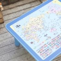 웰라이프 학습용공부상(세계지도)