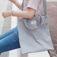 mind free bag