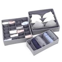 [1+1] 부직포 속옷정리함 3종세트