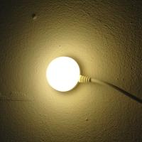 편리한 LED부착식 볼조명