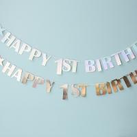 1st 생일 가랜드