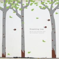 꿈꾸는나무