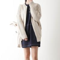 [4 color] pocket middle cardigan