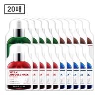 프라우드메리 앰플 마스크팩 20매 SET