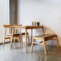 비아N 4인 식탁세트 / 벤치, 의자