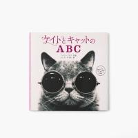 ケイトとキャットのABC (케이트와 고양이의 ABC)