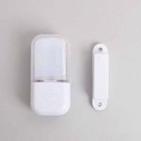 자동센서 LED 서랍/옷장 램프