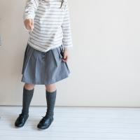 켈리 Skirt Gray
