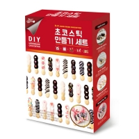 초코스틱 만들기세트 (약55~60개분량) no.F2AC0001