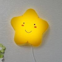 [LAMPDA] 밝기조절 LED형 스마일 별모양 벽등 (옐로우)
