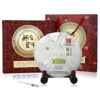 [보이차-선물세트]2014년7653하관원차(생)(차,송곳,진년_(10607852)