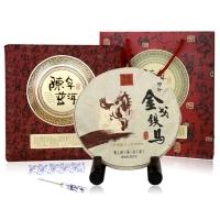 [보이차-선물세트]2014년금과철마(생)철병(차,송곳,진년_(10607851)