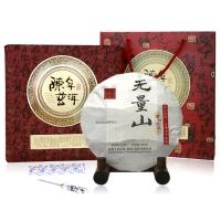[보이차-선물세트]2014년무량산노수원차(생)(차,송곳,진_(10607850)