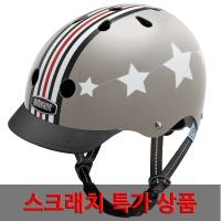 [스크래치] 리틀너티 LNG3-1008-XS Silver Fly (실버플라이)