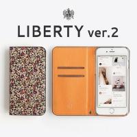 iPhone6/6S plus folio case - Liberty ver.2