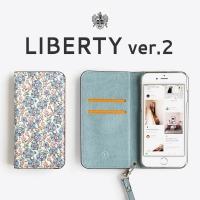 iPhone6/6S folio case - Liberty ver.2