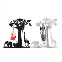 [장식거치대] Hang Africa