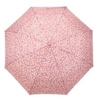 [VOGUE] 보그 3단 자동 우산(양산겸용) - 8종 택1