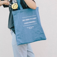 D.LINE eco bag-basic
