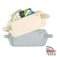 [Travel Mate] RFID safe 고급형 안전복대 (WW-400)