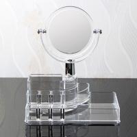 실속형 베이직 양면거울 화장품 정리대1P