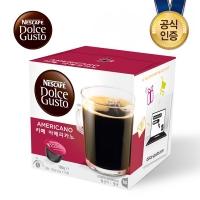 돌체구스토 캡슐 커피 아메리카노 16캡슐
