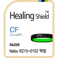 레이저 나부 RZ15-0152 CurvedFit 고광택 필름 3매
